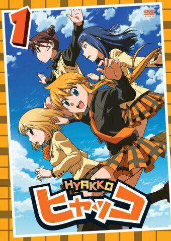 File:Hyakko.jpg