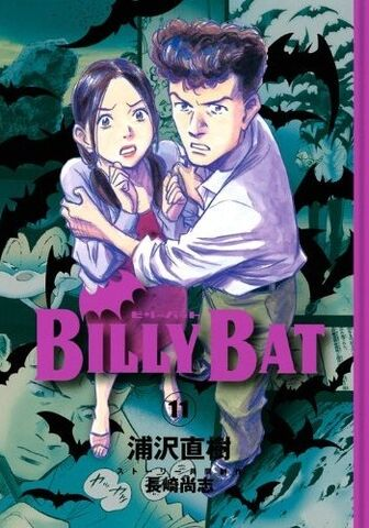 File:Billy Bat.jpg