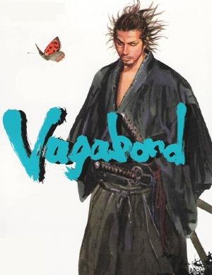 File:Vagabond.png