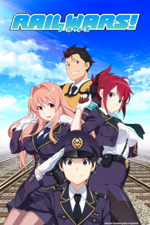 File:RAIL WARS!.jpg