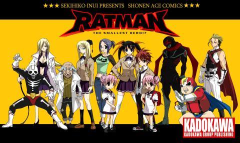 File:Ratman page.jpg