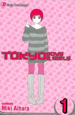 Tokyo-Boys-and-Girls