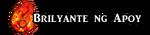 Navfire