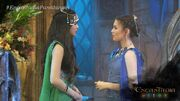 Alena talks to Ariana about Ybrahim