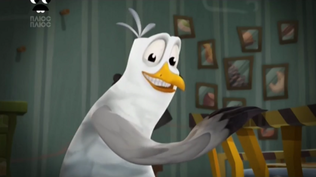 File:Gull-1.png