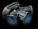 Tiny ion engines
