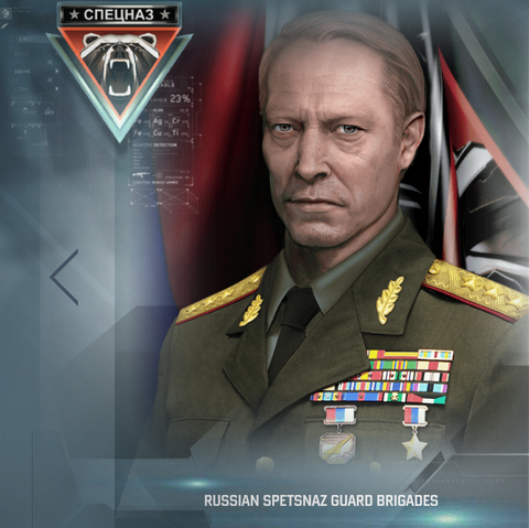 File:Spetsnaz General No.3.png