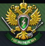 56th Airborne