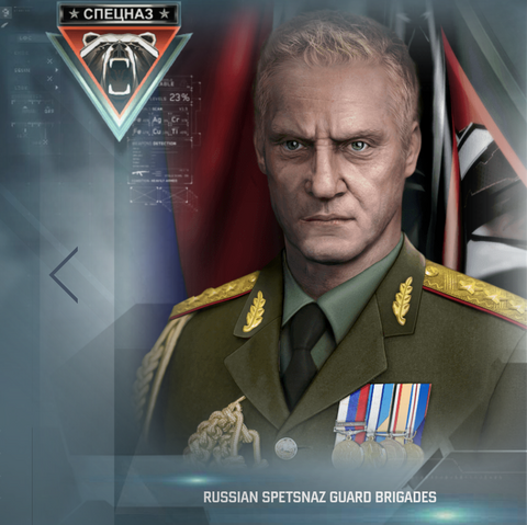 File:Spetsnaz General No.5.png