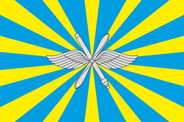 File:800px-Flag of the Air Force of the Russian Federation svg.png