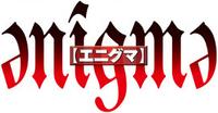 Enigma Logo