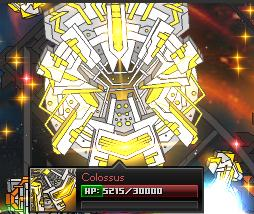 File:Colossus.jpg