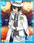 (Sleepy Phantom Thief) Ritsu Sakuma