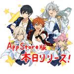 Ensemble Stars App Store release