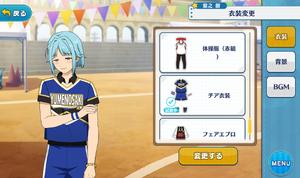 Hajime Shino Cheer Outfit