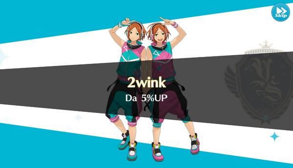 2wink 5% Up
