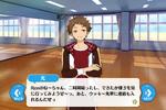 Mitsuru Tenma Chocofes Practice Outfit