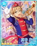 (Spring Forth) Tomoya Mashiro Bloomed