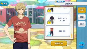 Kaoru Hakaze Outfits Plain Clothes (Summer)