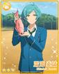 (Taste of Happiness) Kanata Shinkai