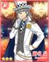 (Sadistic Phantom Thief) Izumi Sena