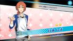 (Academy Idol) Leo Tsukinaga Scout CG