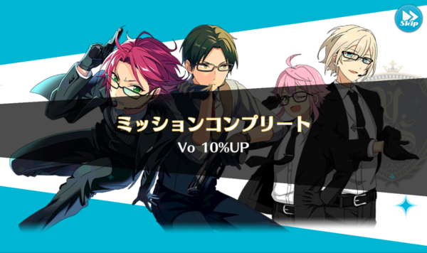 Agents Mission Complete Vocal 10% Up