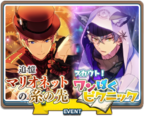 Event story 21
