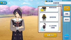 Shinobu Sengoku School Uniform From Somewhere Outfit