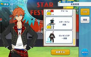 Subaru Akehoshi Rockin' Star Outfit