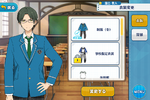 Keito Hasumi Student Uniform Outfit
