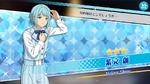 (Lost Alice) Hajime Shino Scout CG