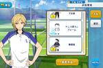 Nazuna Nito Tennis Club Uniform Outfit