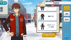 Chiaki Morisawa Casual (Winter) Outfit