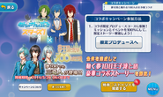 Yume100 x Ensemble Stars Collaboration Page