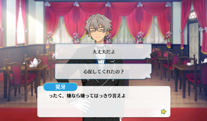 UNDEAD Cafe Koga Special Event-2