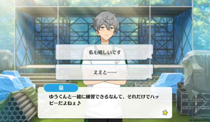 Black and White Duel Izumi Normal Event-3