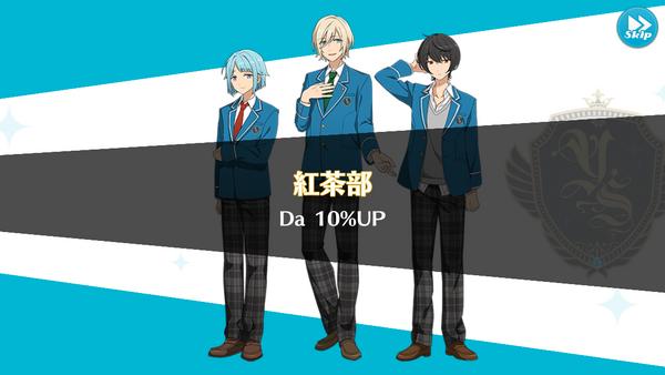Tea Club 10% Up