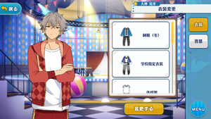 Koga Oogami Circus Practice Outfit