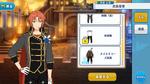 Leo Tsukinaga Knight Killers Outfit