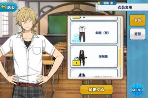 Kaoru Hakaze Summer Uniform Outfit
