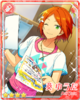 (Watermelon Splitting) Yuta Aoi