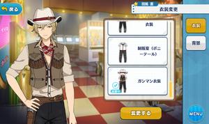 Kaoru Hakaze Gunman Outfit