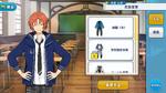 Leo Tsukinaga Summer Uniform