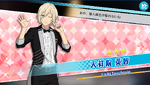 (Conductor) Eichi Tenshouin Scout CG