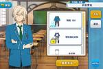 Eichi Tenshouin Student Uniform Outfit