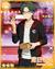 (Bean Dislike) Keito Hasumi