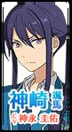 Souma Kanzaki Official Page Button 2