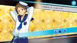 (Favorite) Mitsuru Tenma Scout CG