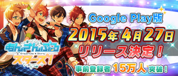Ensemble Stars release announcement